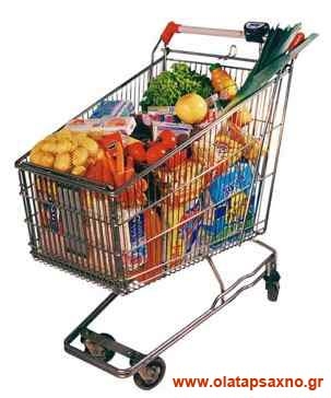 supermarket-trolley